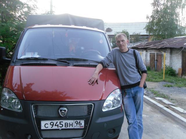 Машины на Газель по Городу Чусовой.