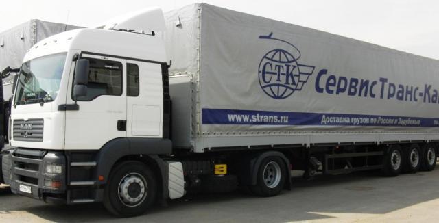 Грузовые перевозки по москве и россии срочная доставка и